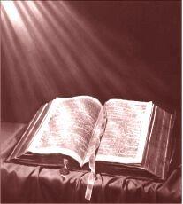 Чехов проверили на знание Библии.