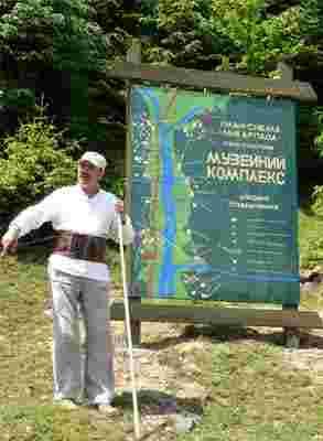"""""""Грін Гоф"""" та бункери на лінії Арпада - основні маршрути військового туризму"""