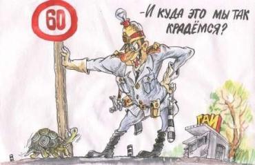 Казаки-самозванцы на украинских дорогах