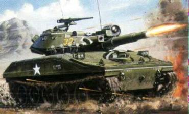 Супер-оружие русских ученых выводит из строя танк
