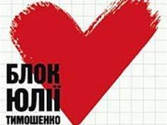 Андрій Кожем'якін, депутат ВР (БЮТ): Предметом розмови може бути тільки...... подяка пану Лозинському