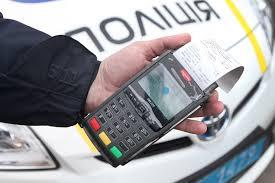 Експерти повідомили, що водіїв авто на іноземній реєстрації ждуть штрафи