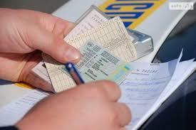 В Україні ввели новий штраф для власників авто