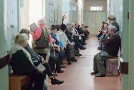Что будет с теми украинцами которые не подписали декларацию с врачом