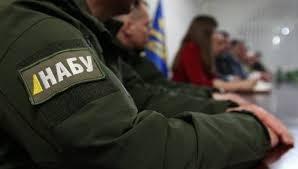 В ЗМИ назвали чиновников которых задержали НАБУ на розтрате 149 млн грн