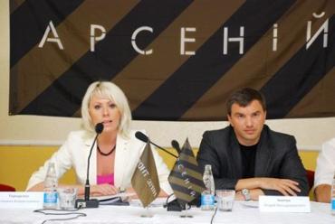 """Ужгород відвідало керівництво """"Фронту змін"""""""