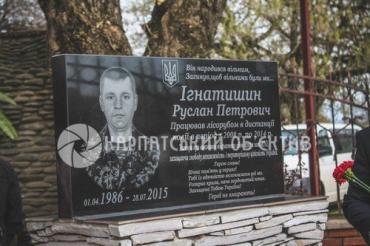 Под селом Желанное Донецкой области его жизнь оборвалась...