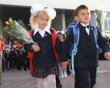 Новый учебный год пополнится на Закарпатье новыми первоклассниками