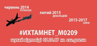 Акредитація журналістів за тел.: 255-51-86, 256-99-08. Прес-центр СБ України