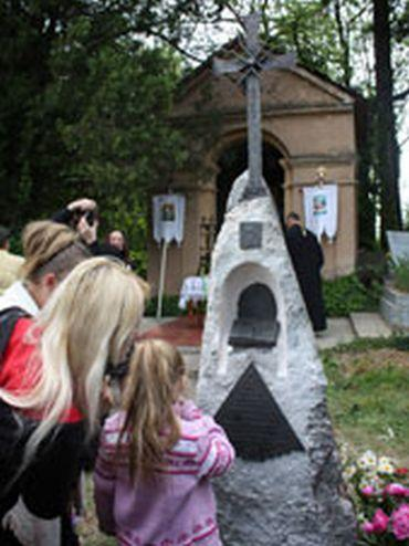 Пам'ятник Виходу з підпілля Мукачівської греко-католицької єпархії, встановлений в м. Ужгороді