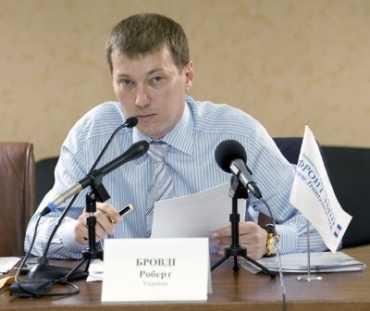 Голова Закарпатського обласного осередку ВГО «Фронт Змін» Роберт Бровді