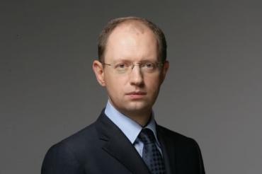 А. Яценюк відклав візит до Ужгорода , щоб люди не стали заручниками провокацій