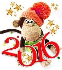 Встречаем Новый 2016 год Красной Обезьяны