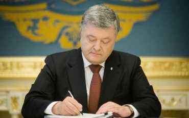 Президент підписав скандальний закон про освіту