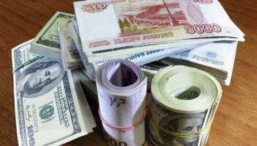 Нацбанк Украины установил на 8 апреля этого года официальные курсы валют