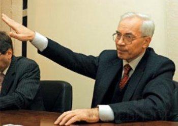 Н. Азарову не нужна ни зарплата, ни пенсия?