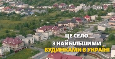 На Закарпатті є село з найбільшими будинками в Україні