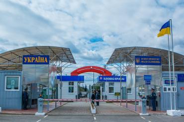 Міністерство готує закон про обов'язковий техогляд для виїзду за кордон