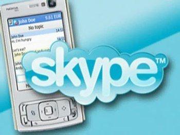 Skype можно установить на телефоны Nokia и говори бесплатно, сколько хочешь