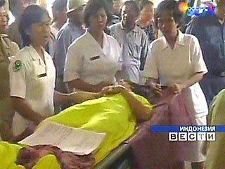 Из-под обломков самолета были извлечены тела четырех человек