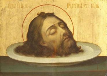 Чого не мона робити у день Усікновення глави Іоанна Предтечі