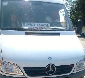 Человек на костылях хотел сесть в маршрутку «В. Бычков - Ужгород»