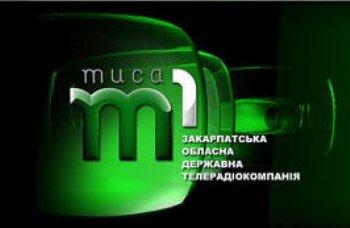 """Закарпатське телебачення організувало теледебати про """"драгівський"""" конфлікт"""