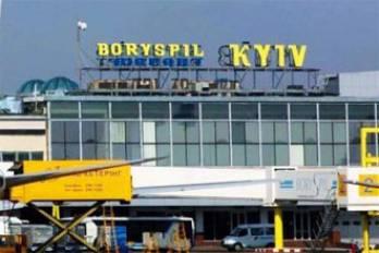 """Кортеж официальных автомобилей уже прибыл в аэропорт """"Борисполь"""""""