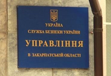 """""""Текст не содержит призывов к изменению границ территории"""""""