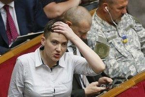 """""""Тот, кто занят делом, ерундой не страдает"""", – отметила Савченко"""