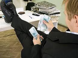 Госслужащие смогут получать доплаты в размере до 50% от оклада