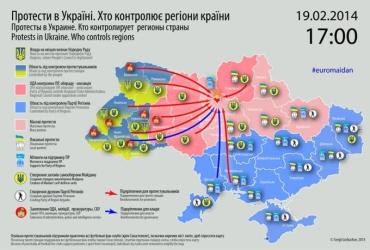 Карта протестов