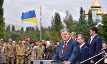 З січня Україна вводить правила перетину кордону з Росією