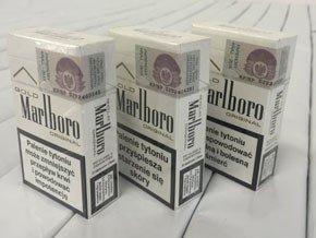 Загальна кількість наразі вилучених цигарок становить майже 48 тис. пачок