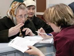 Украинцы вынуждены оформлять субсидии на оплату коммунальных услуг
