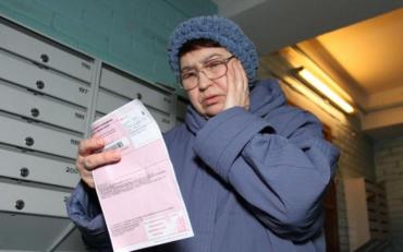Скільки українці платитимуть за комунальні послуги восени 2017