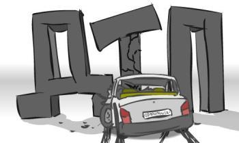 На Закарпатті VW та ВАЗ розбилися вщент