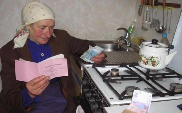 Ніяких субсидій: влада заощадить на найнужденніших