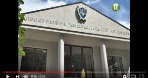 """Заступницю директора Хмельницького медичного коледжу спіймали """"на гарячому"""""""