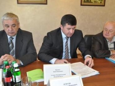 Совет межрегиональной ассоциации «Карпатский еврорегион»