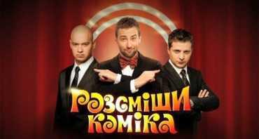 Мирослав Масалов рассмешил комиков