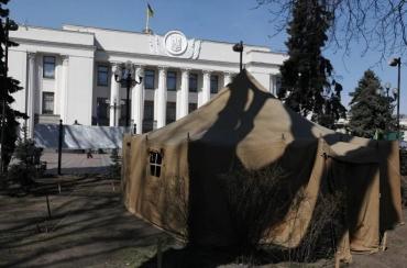 В Украине возможен новый «мини-Майдан» через митинг Михеила Саакашвили