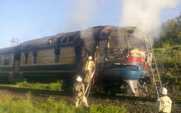 Пасажирський поїзд загорівся прямо на ходу