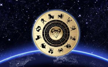 Яким буде гороскоп на цьому тижні