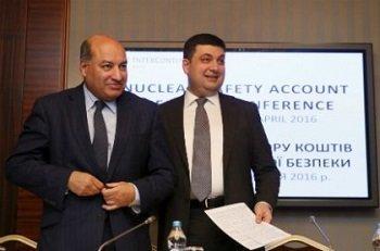 Киев не использовал два миллиарда долларов , выделенных ЕБРР