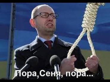 Вор и негодяй Яценюк выступил против Дональда Трампа