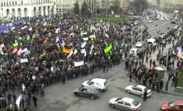 Митинг в Киеве против принятия нового Налогового Кодекса