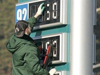 Всего сегодня цена на бензин поднялась в шести областях Украины