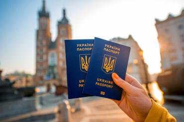 В Украине хотят отказаться от использование отчества
