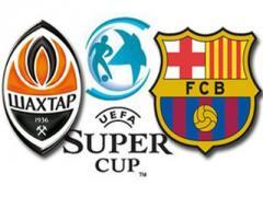 Суперкубок УЕФА - 28 августа